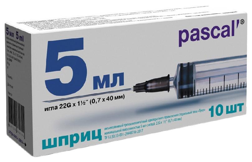Купить Шприц 3-х компонентный PL Паскаль 5 мл с иглой 22G 0, 7 х 40 мм 10 шт.