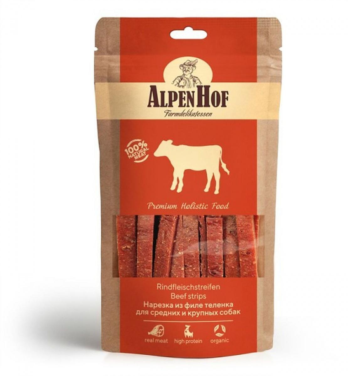 Лакомство для собак AlpenHof Нарезка из филе теленка, для средних и крупных пород, 80г