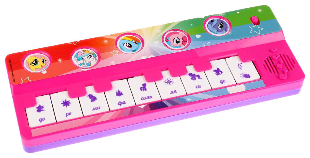 Электропианино Умка My Little Pony 10 песен B1517258-R13
