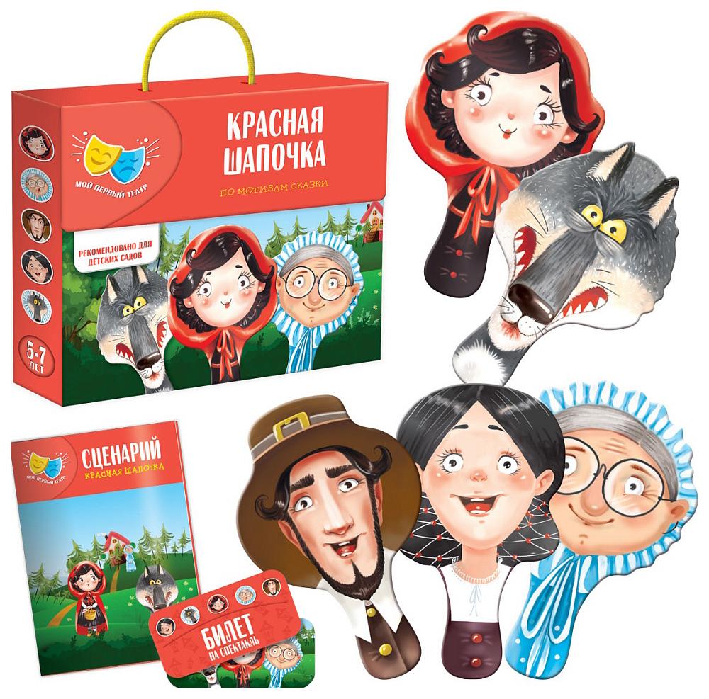 Набор Vladi Toys Мой Первый Театр Красная Шапочка Vt1804-09 18 предметов