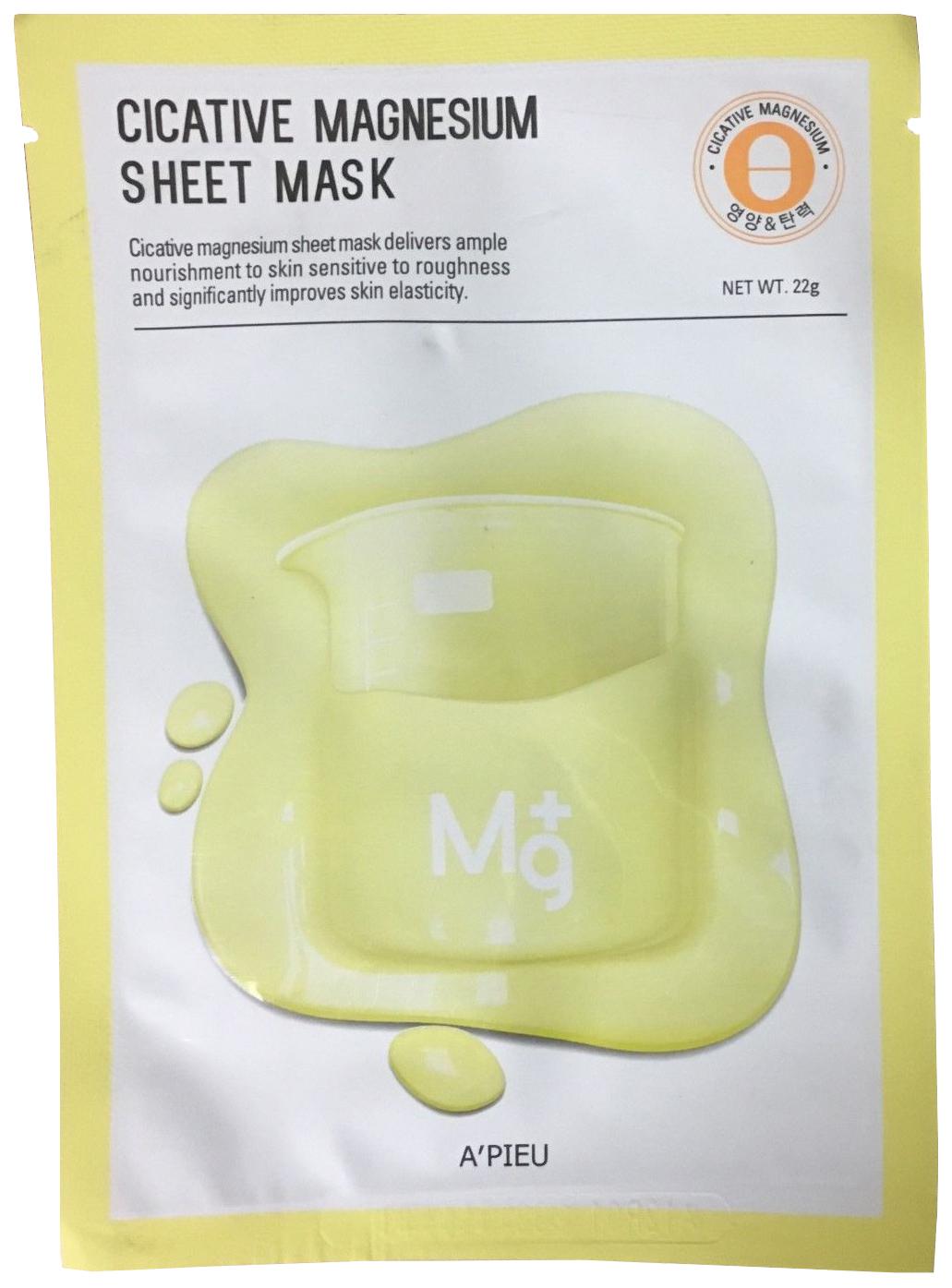 Маска для лица APieu Cicative Magnesium Sheet Mask 22 г