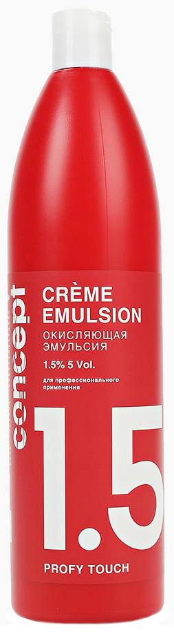 Проявитель Concept Creme Emulsion 1,5% 1 л