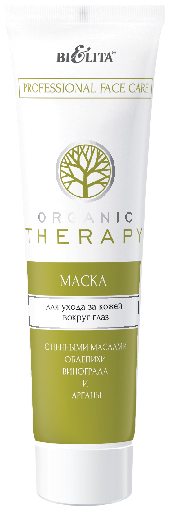 Маска для глаз Белита Organic Therapy 100 мл