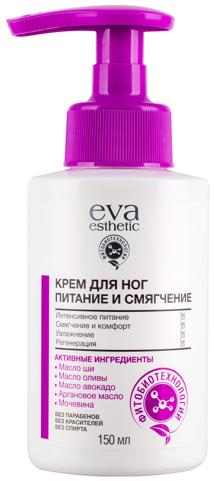 Крем для ног Eva Esthetic питание и смягчение 150 мл