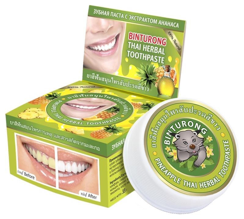 Купить Зубная паста BINTURONG C экстрактом ананаса 33 г