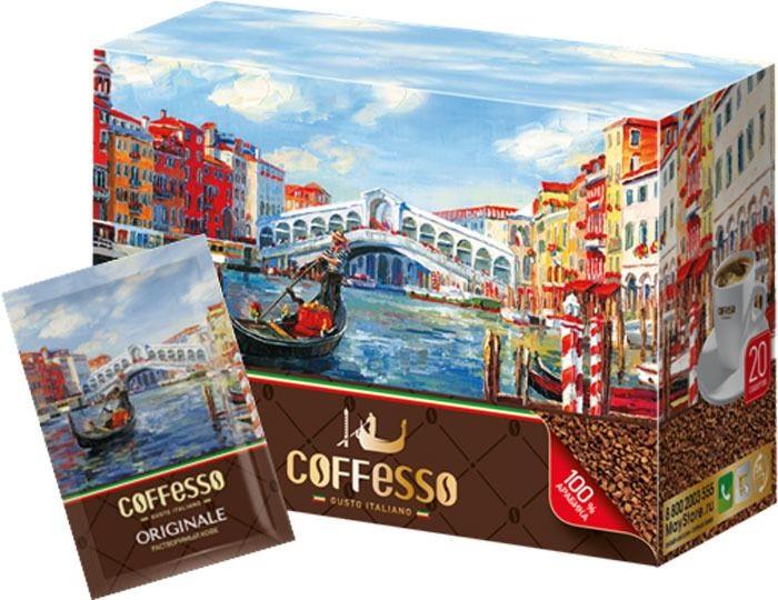 Кофе Coffesso originale растворимый 20 штук фото