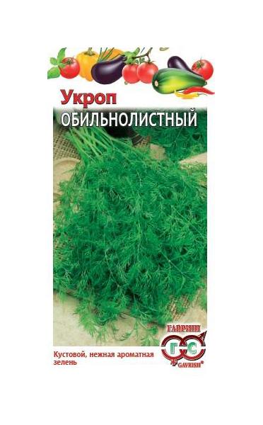 Семена Укроп Обильнолистный, 2 г Гавриш