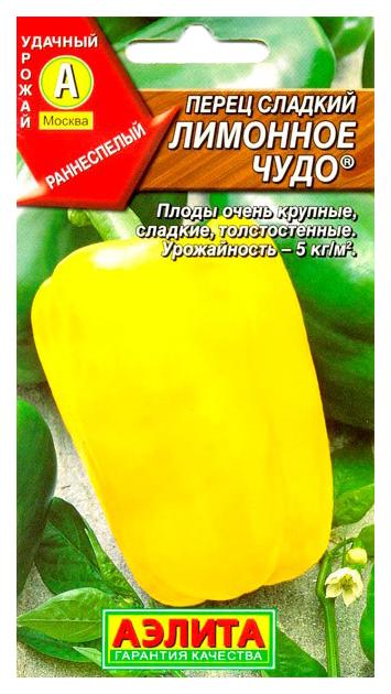 Семена Перец сладкий Лимонное чудо ®, 0,2 г АЭЛИТА