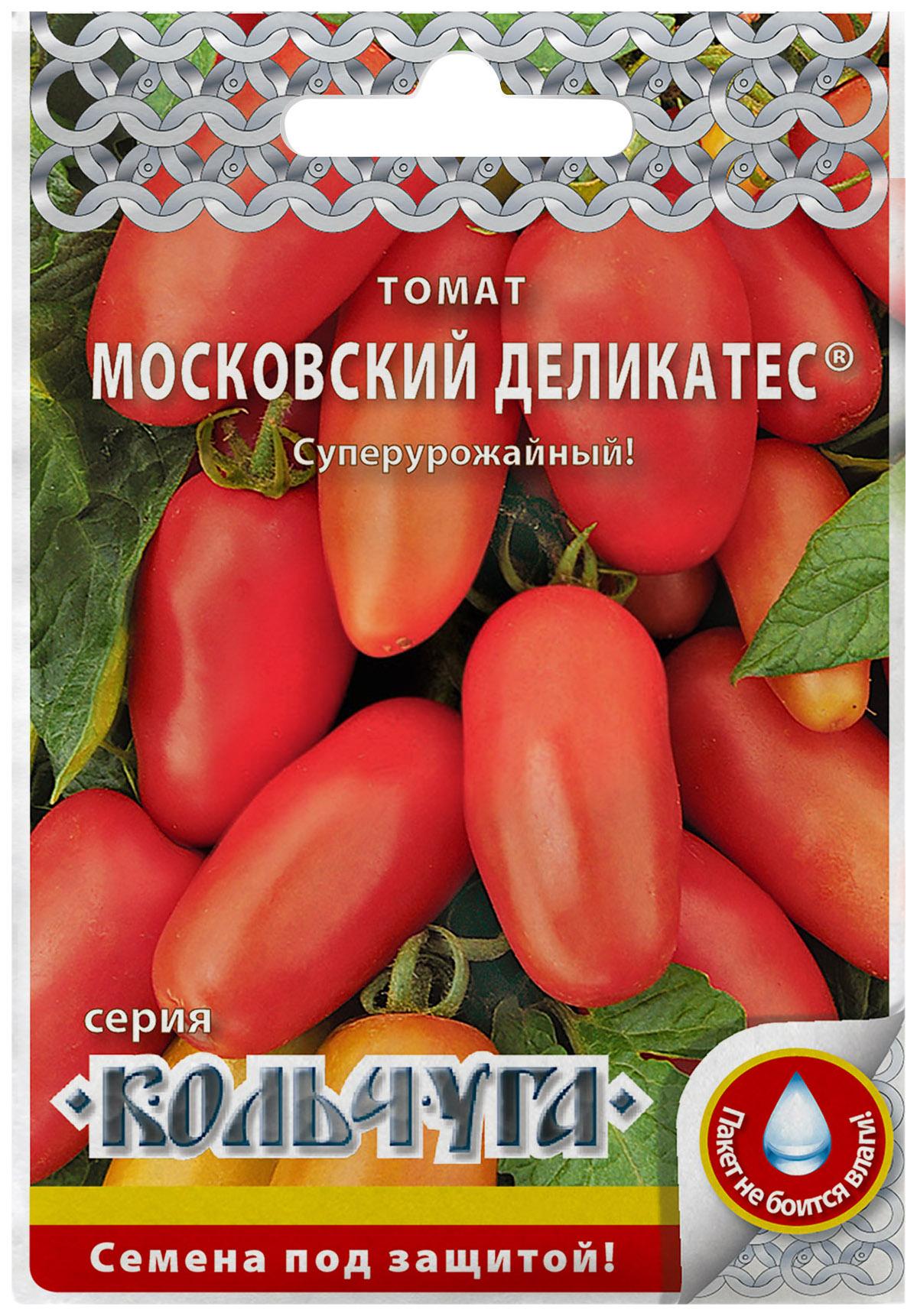 Семена Томат Московский деликатес, 0,1 г Русский огород