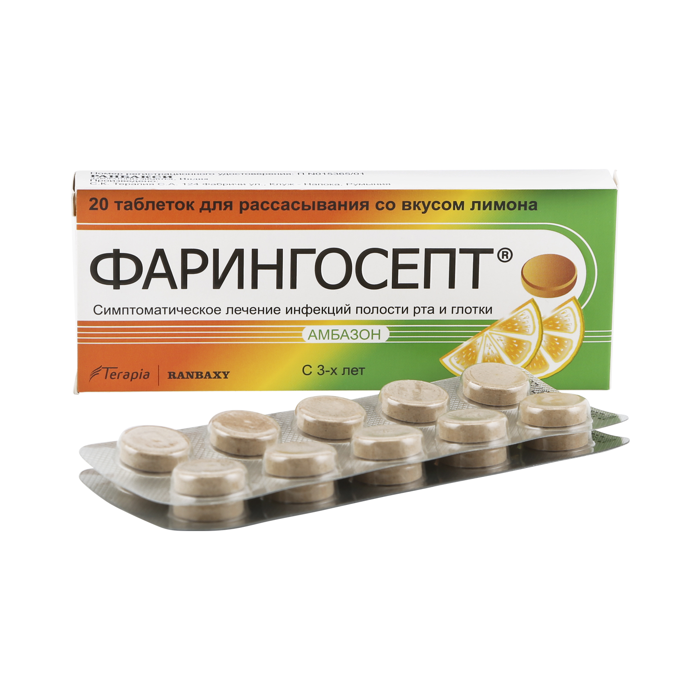 Купить Фарингосепт таблетки для рассасывания 10 мг лимонный 20 шт., Sun Pharmaceutical