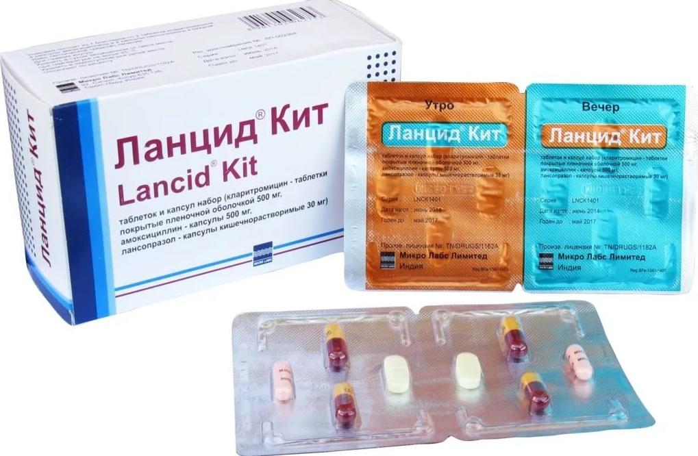 Ланцид Кит набор таблеток и капсул 56 шт.
