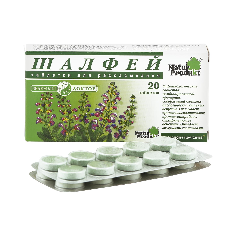 Купить Шалфей таблетки 20 шт., Natur Produkt