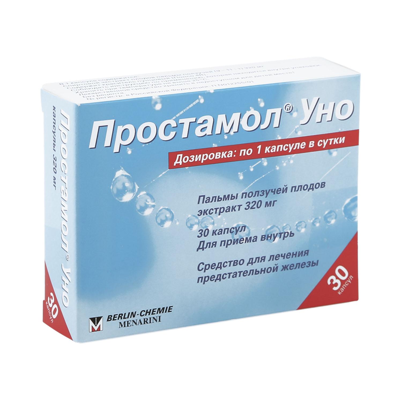 Простамол Уно капсулы 320 мг 30 шт.