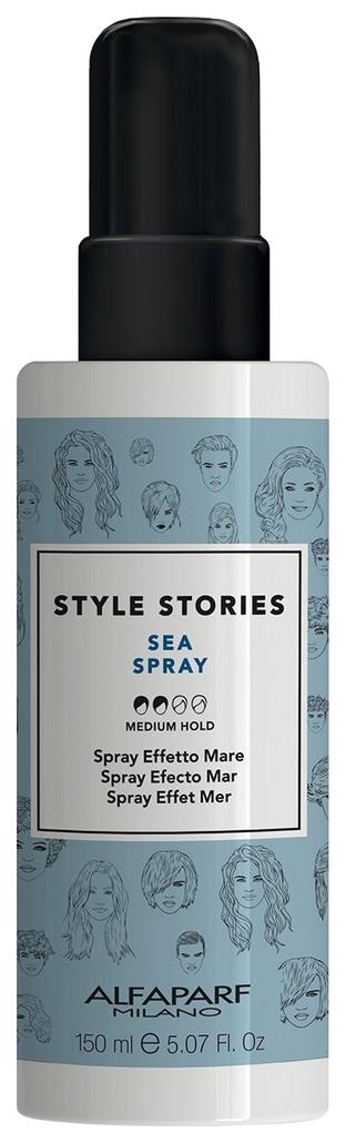 Купить Средство для укладки волос Alfaparf Milano Sea Spray 150 мл