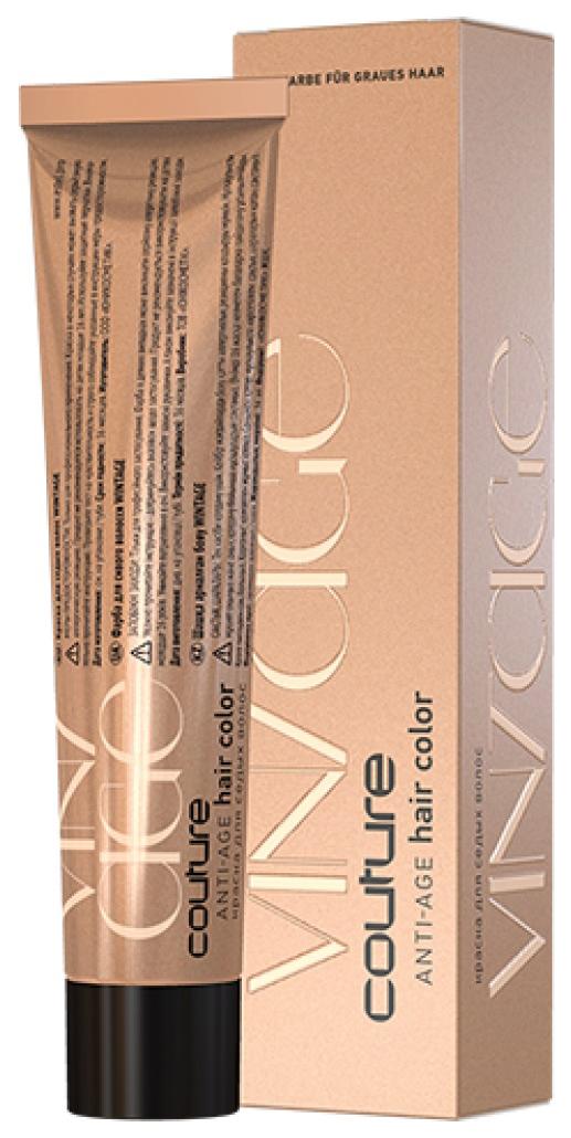 Краска для седых волос VINTAGE ESTEL HAUTE COUTURE 6/44 Темно-русый медный интенсивный