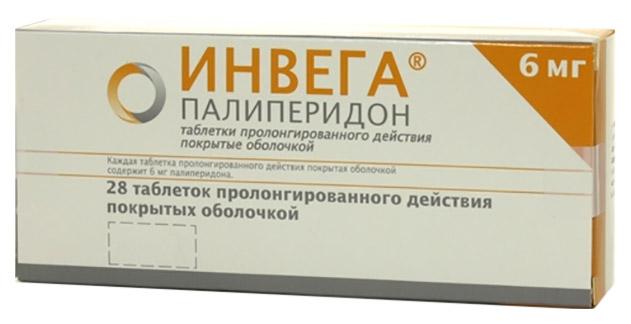 Инвега таблетки 6 мг 28 шт.