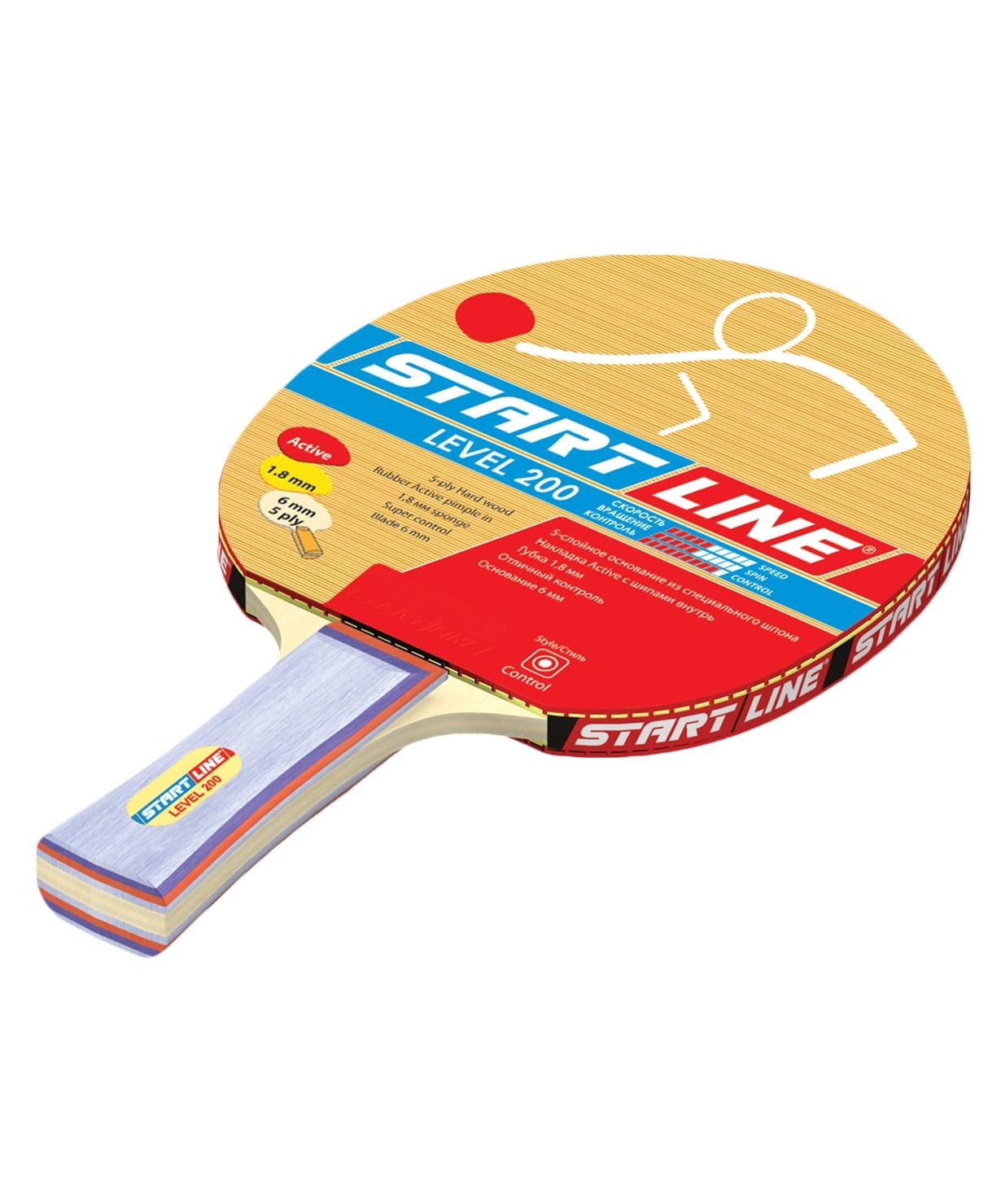 Ракетка для настольного тенниса Start Line 12306 Level 200, черно-красная