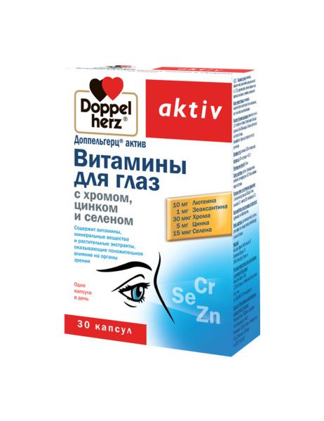 Витамины для глаз с хромом, цинком и селеном, 30 капсул, Доппельгерц Актив фото