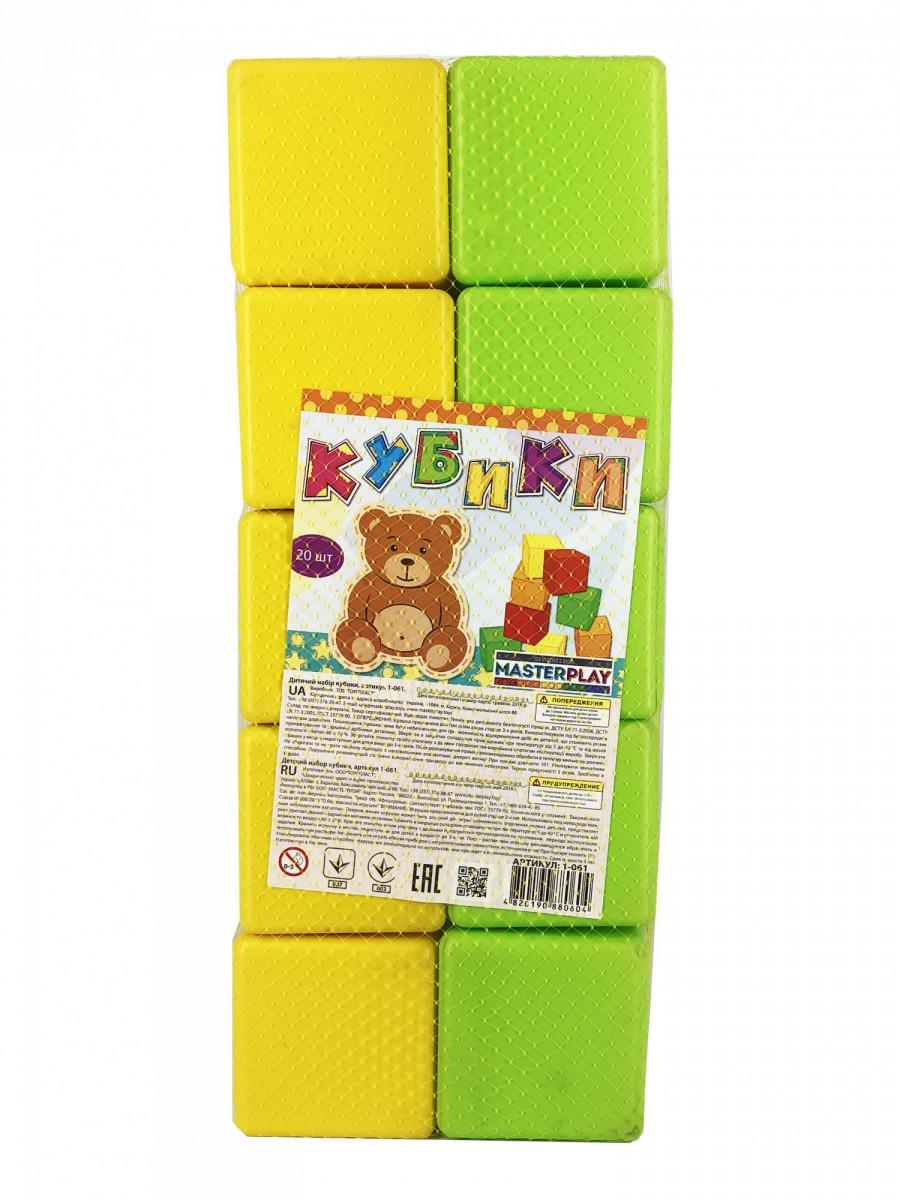 Купить Набор кубиков Colorplast 1-061, 88 мм, 20 шт., Развивающие кубики