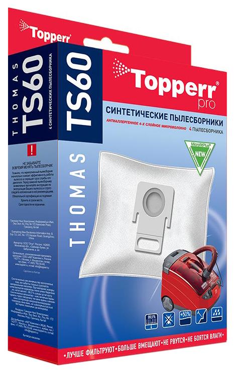 Пылесборник Topperr TS60
