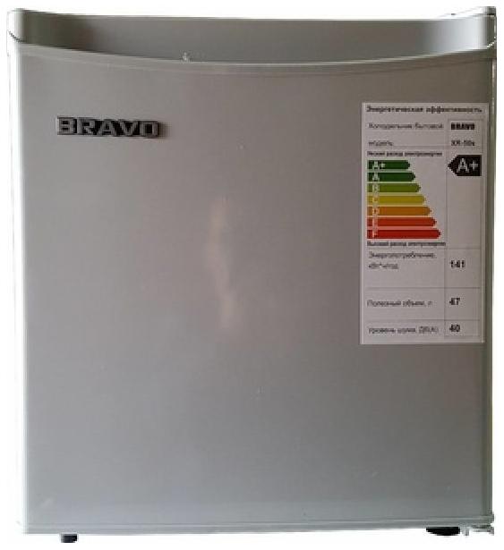 Холодильник BRAVO BRAVO XR 50W Silver
