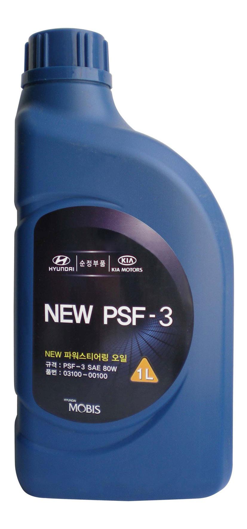 Гидравлическое масло Hyundai KIA 80W 1л 0310000100
