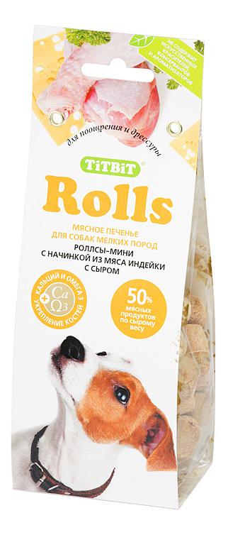 Лакомство для собак TiTBiT, печенье Rolls мини из мяса, индейки и сыра, 100г