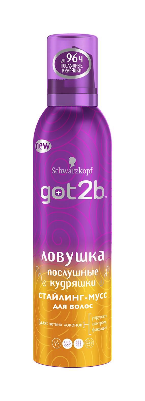 Мусс для волос got2b Стайлинг-мусс Ловушка 250 мл