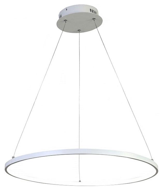 Подвесной светодиодный светильник Favourite Giro 1765-4P фото
