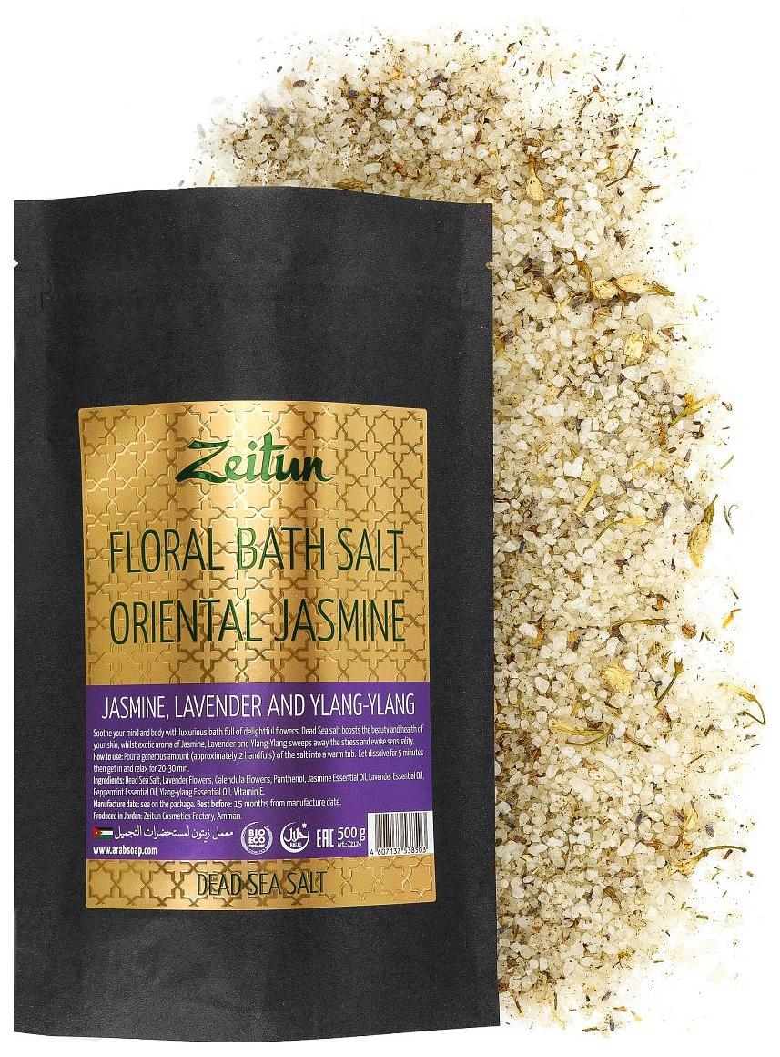 Соль для ванн Zeitun Экзотический жасмин