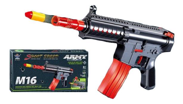 Игрушка Yako Оружие 2 в 1 Y4640125