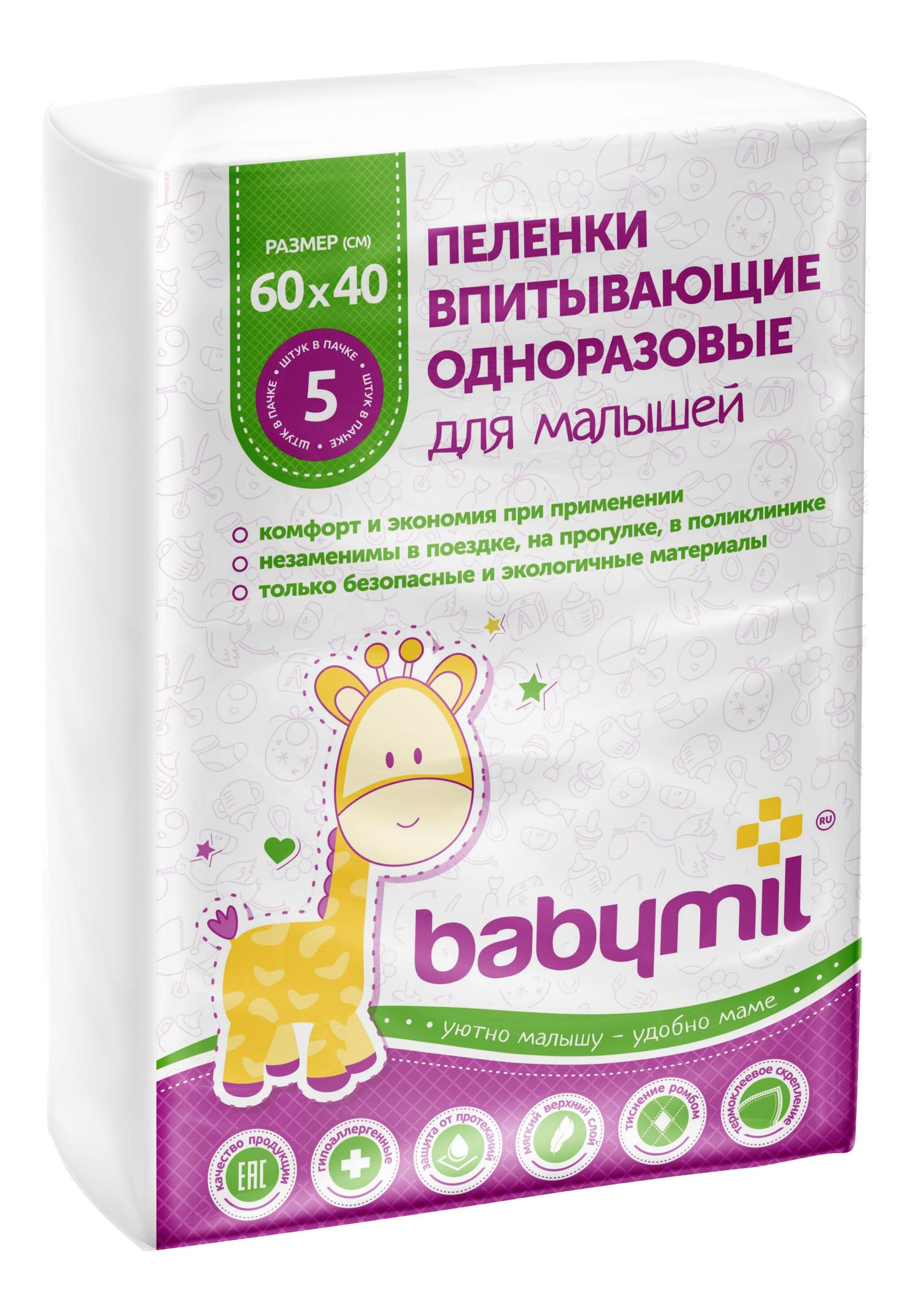 Пеленки для детей Babymil Эконом 60