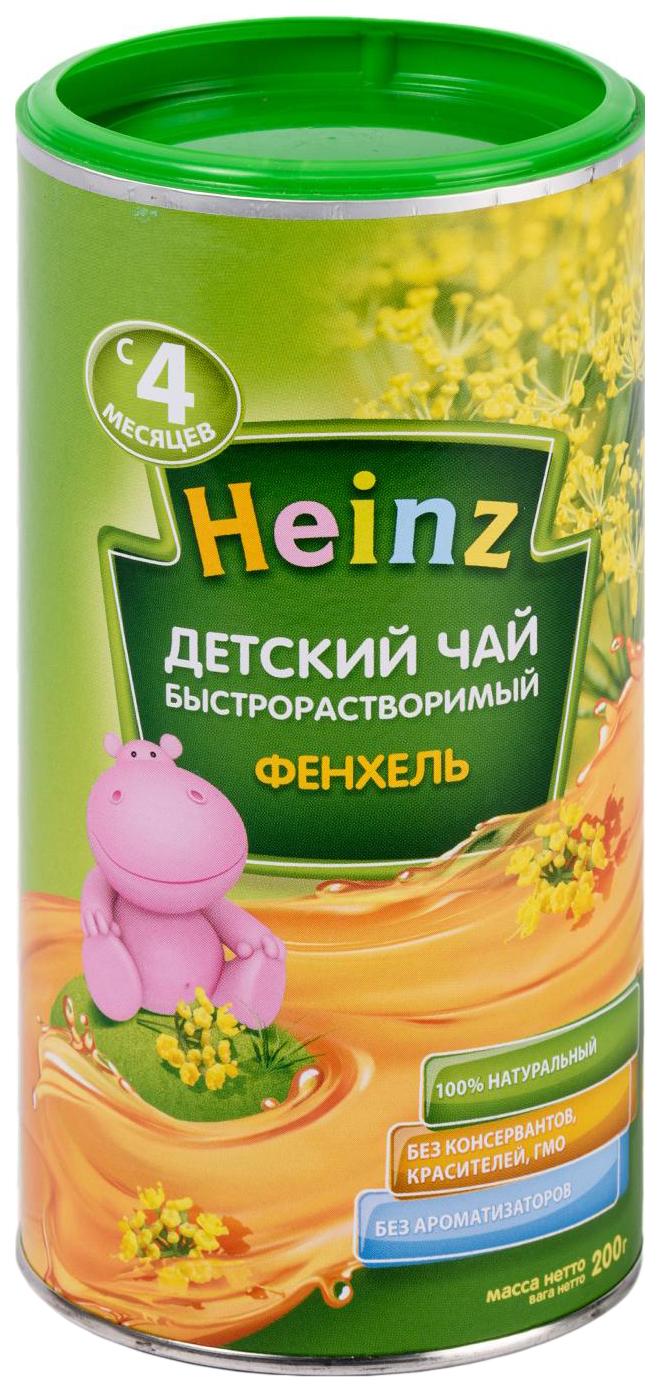 Чай Heinz Фенхель с 4 мес 200 г