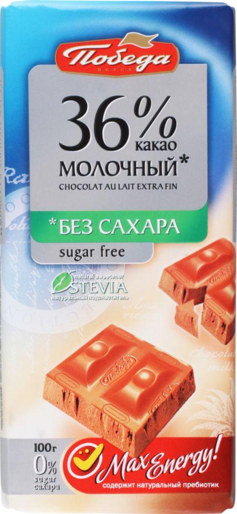 Шоколад молочный 36% Победа вкуса max energy без сахара 100 г