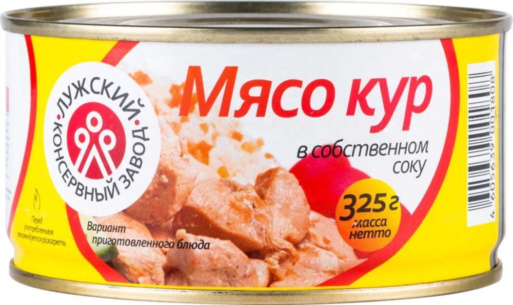 Мясо кур Лужский консервный завод в собственном соку 325 г фото