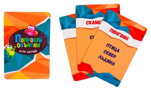 Купить Настольная Игра Лас Играс В Слова Попробуй Объясни Для Детей, Семейные настольные игры