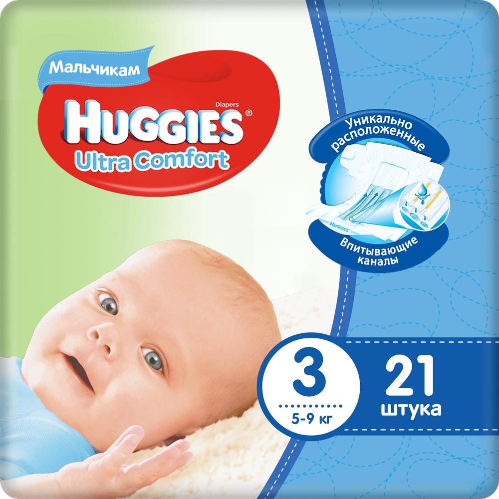 Купить Подгузники Huggies Ultra Comfort для мальчиков 3 (5-9 кг), 21 шт.,