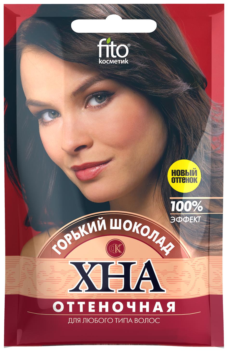 Краска для волос Фитокосметик Хна Оттеночная Горький
