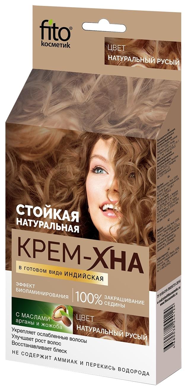 Краска для волос Фитокосметик Крем-Хна Индийская в готовом виде Натуральный русый