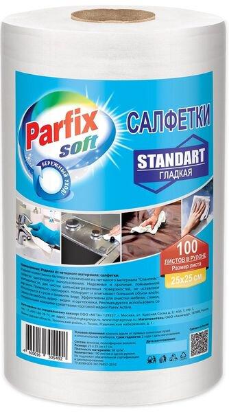 Parfix Soft Тряпка/Салфетки в рулоне Standart