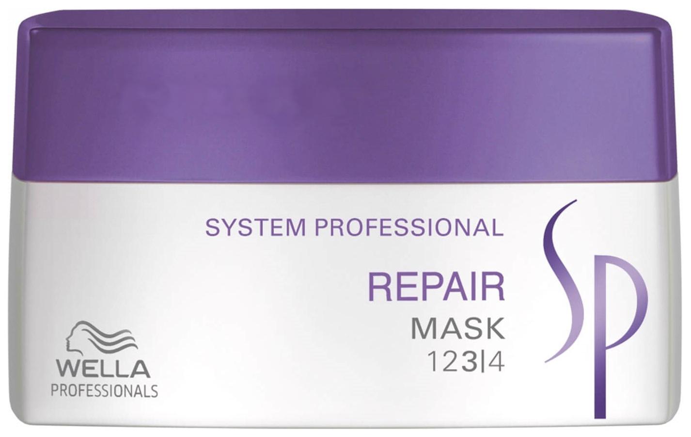 Купить Маска для волос Wella System Professional Repair Mask 200 мл, Wella SP