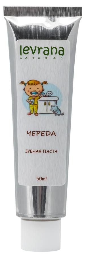 Купить Зубная паста Levrana гелевая детская Череда 50 мл, Детские зубные пасты