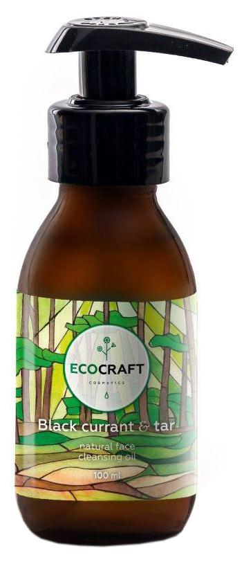 Масло для лица EcoCraft Black currant