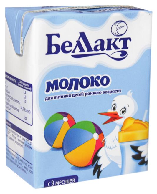 Молоко Беллакт стерилизованное для питания детей раннего возраста 3 2% 0.2 л /10