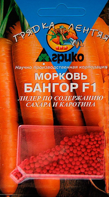 Семена Морковь Бангор F1, 100 шт, Агрико