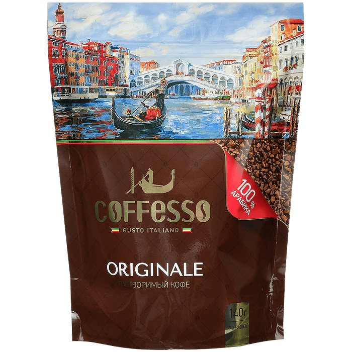 Кофе Coffesso originale растворимый сублимированный 140 г фото