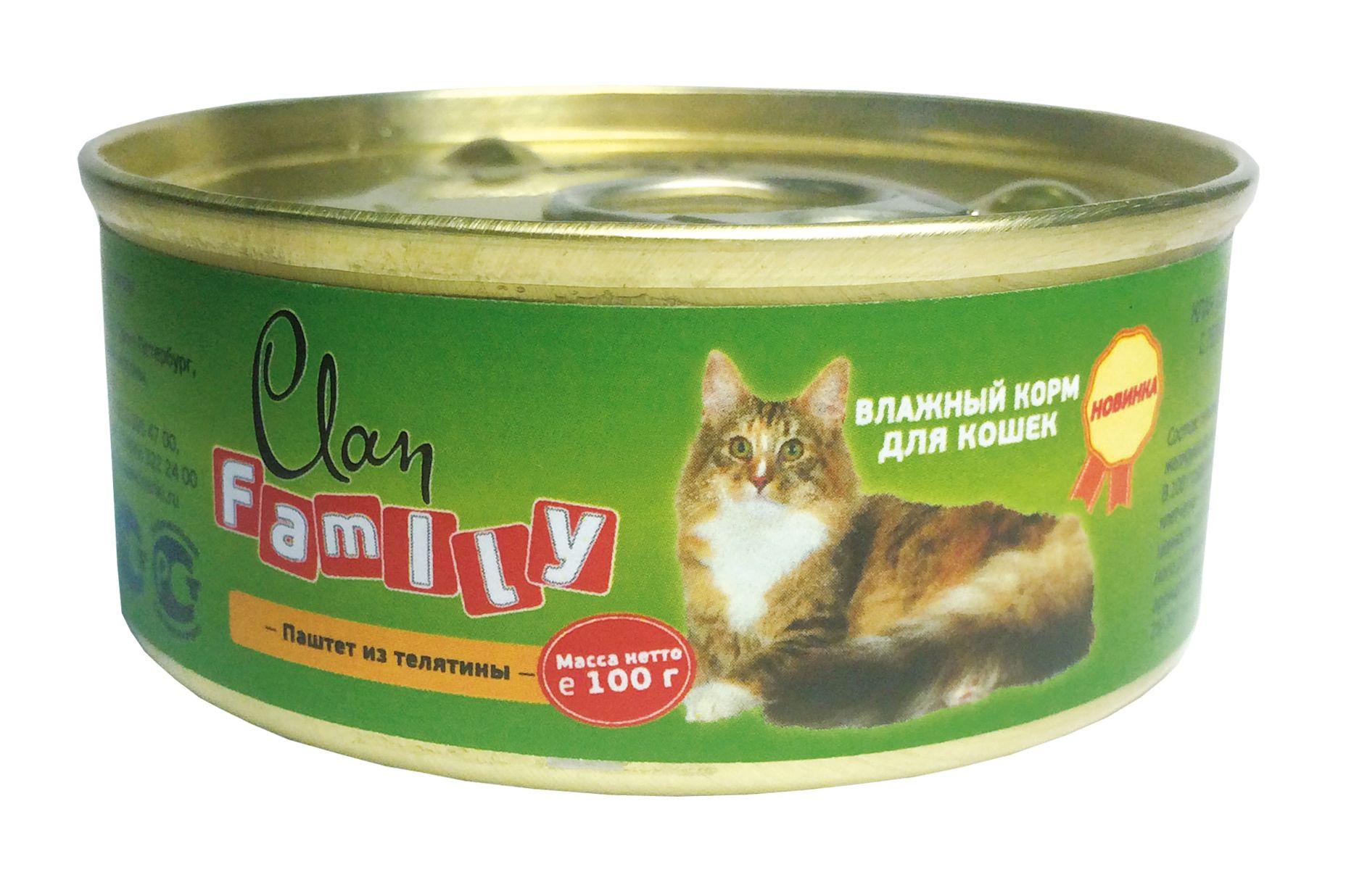 Консервы для кошек Clan Family, телятина, 100г