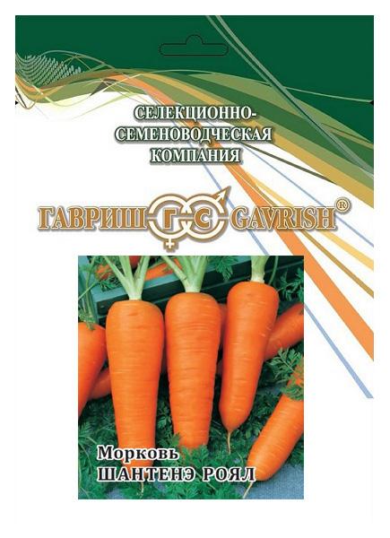 Семена Морковь Шантенэ Роял, 25 г Гавриш