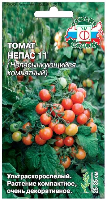 Семена Томат Непасынкующийся Комнатный, 0,1 г СеДеК фото