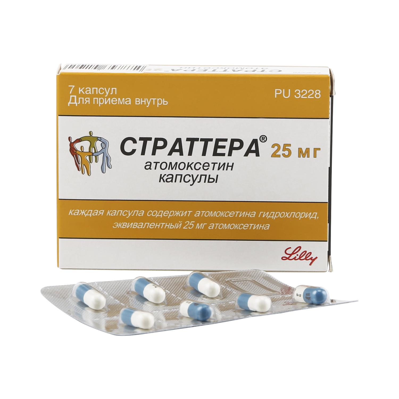 Страттера капсулы 25 мг 7 шт.